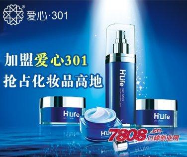 化妆品微商代理加盟哪个品牌好,爱心301护肤品,爱心301