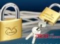 三环锁业加盟电话是多少?加盟条件是什么?
