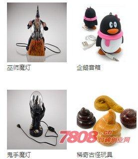 玩具店加盟公司哪家比较好,稀奇古怪玩具,稀奇古怪
