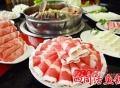四同活鱼锅官网:加盟条件是什么