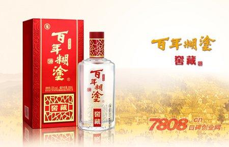 百年糊涂酒官网