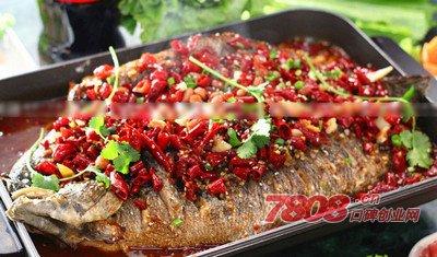 郑州花千代烤鱼如何加盟,花千代烤鱼,花千代
