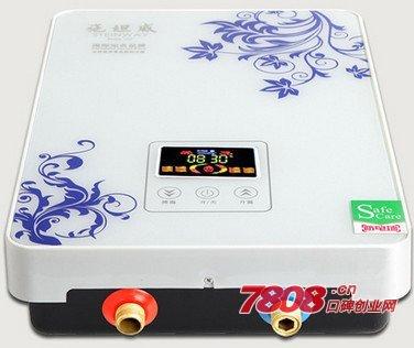 施坦威电热水器加盟电话是多少,施坦威电热水器,热水器加盟
