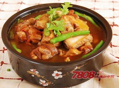 福升斋黄焖鸡怎么加盟