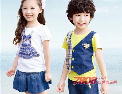 快乐丘比童装批发价格/价钱多少,快乐丘比童装,快乐丘比