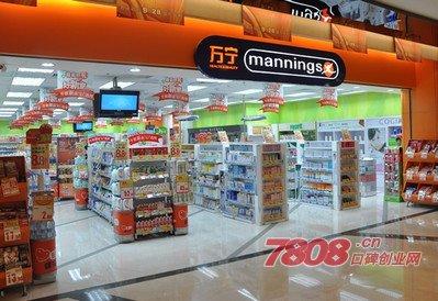 香港万宁可以加盟吗,香港万宁如何加盟,万宁超市