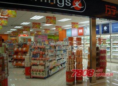 香港万宁加盟费多少钱,香港万宁,万宁超市