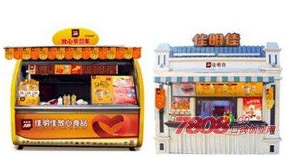 早餐车,哈尔滨佳明佳,佳明佳早餐车加盟
