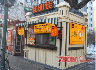 早餐车,哈尔滨佳明佳,早餐车加盟