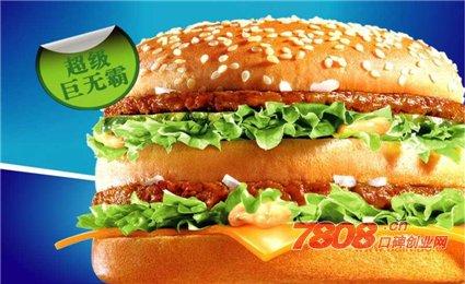 热摊堡呗汉堡加盟