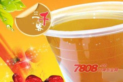 三千客奶茶怎么加盟,三千客奶茶加盟,三千客奶茶加盟流程