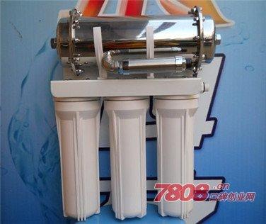 做水立方净水器加盟商需要多少钱,水立方净水器