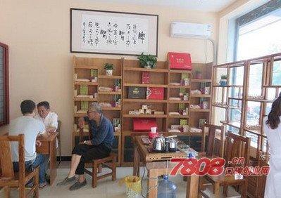 中医养生馆加盟哪个品牌好,滋景堂中医养生馆,滋景堂中医养生加盟