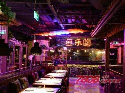 葫芦岛鱼乐圈烤鱼加盟总店电话/地址