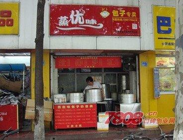 南京蒸优味官网加盟电话,蒸优味包子加盟,蒸优味包子