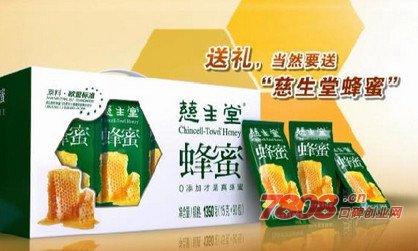 北京慈生堂蜂蜜代理要多少钱