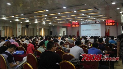 北京建迅教育,教育加盟,建迅