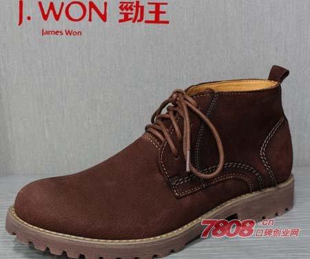 劲王皮鞋专卖店怎么加盟