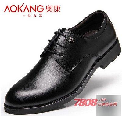奥康皮鞋县级加盟代理多少钱,奥康皮鞋