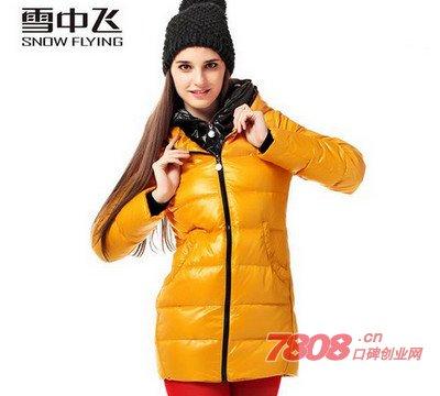 雪中飞羽绒服加盟条件,雪中飞羽绒服加盟,雪中飞羽绒服