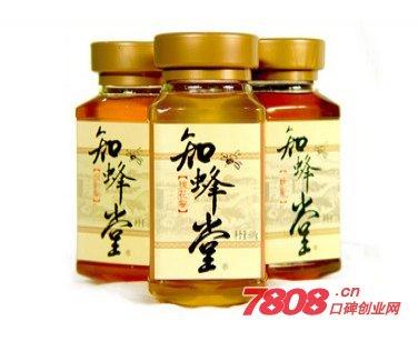 北京知蜂堂蜂胶官网,知蜂堂蜂胶加盟条件,知蜂堂蜂胶