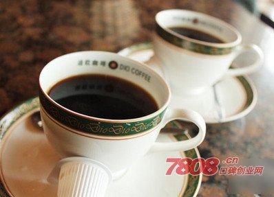 迪欧咖啡官网,迪欧咖啡加盟电话,迪欧咖啡