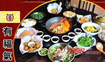 广州有福气猪肚鸡官网加盟条件