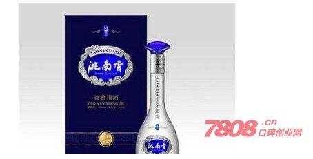 洮南香酒,洮南香酒代理,洮南香酒加盟