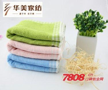 北京华美家纺加盟费用需要多少钱,华美家纺,华美家纺加盟