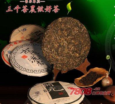 在县城开个茶叶店多少钱,三千茶农,三千茶农加盟