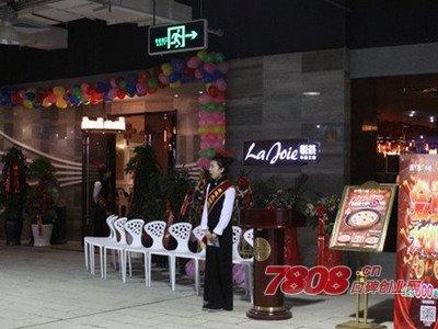 大庆悦荟牛排工坊加盟电话/地址