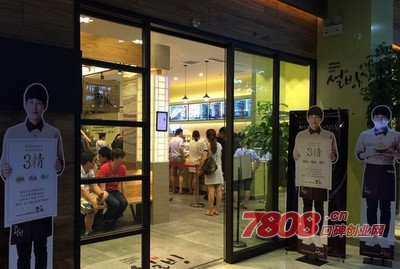 韩国雪冰甜品店怎么加盟