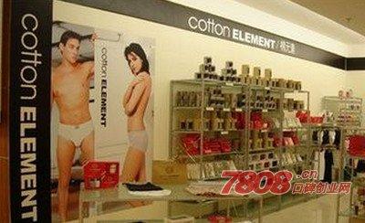 棉元素专卖店怎么加盟