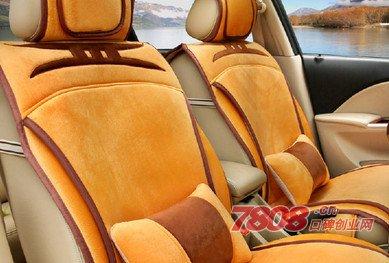 老杨汽车坐垫加盟,老杨汽车坐垫,汽车用品加盟