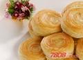 西安油酥饼的做法大全