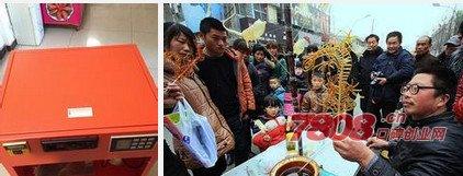 糖画机,老北京糖画机,智能糖画机