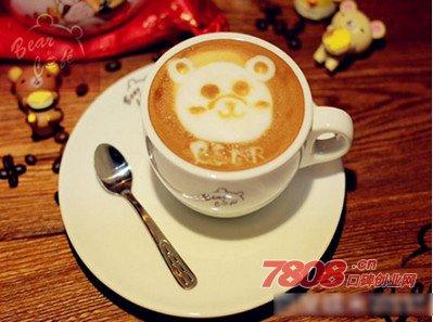 咖啡熊奶茶加盟费多少钱,咖啡熊奶茶,奶茶加盟