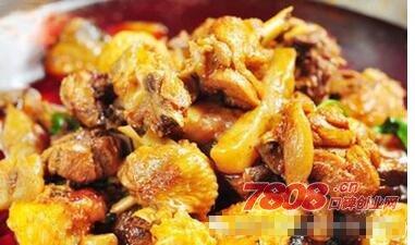 凌轩阁黄焖鸡米饭,凌轩,阁黄焖鸡米饭加盟
