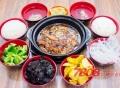 昊研黄焖鸡米饭加盟费多少钱?