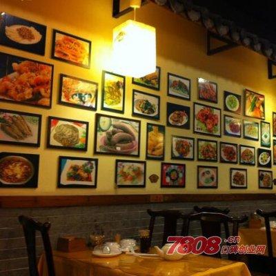 开一家饺子馆的流程和注意事项