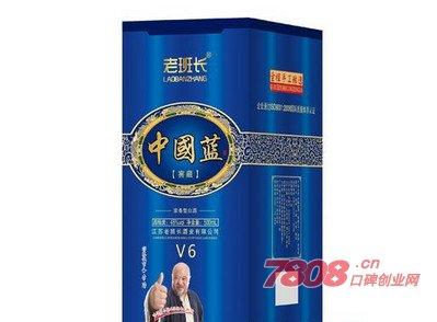 南京老班长酒业怎么加盟代理
