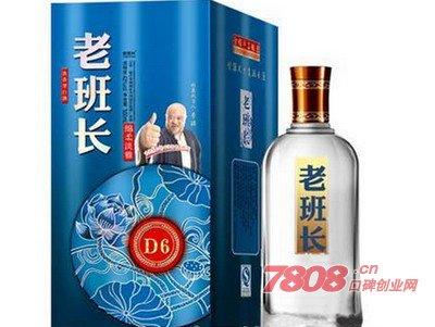 南京老班长酒业加盟代理支持