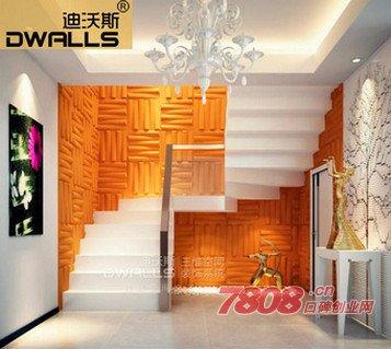 迪沃斯3D装饰材料代理招商电话,迪沃斯3D装饰材料,3D装饰材料