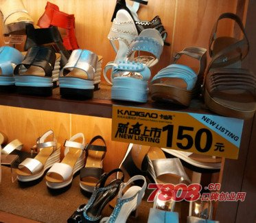 卡迪高鞋加盟费需要多少钱?