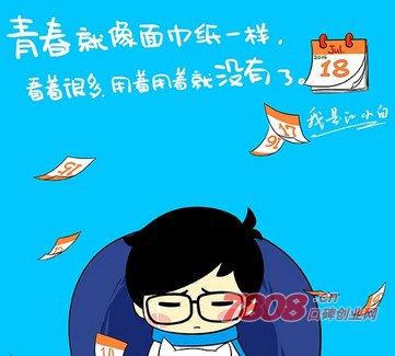 重庆江小白酒业公司实力怎么样/具体地址?