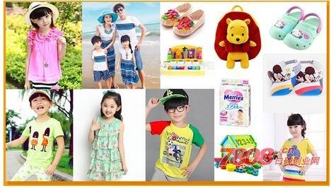 童装店,开个童装店,童装,儿童服装,新手开童装店