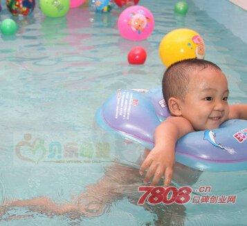 在县城投资一家婴儿游泳馆要多少钱,婴儿游泳馆