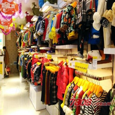 加盟七彩摇篮童装店需要多少钱?