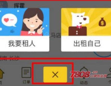 """七夕节:用租人APP帮你""""租""""个女友只需花1000元"""