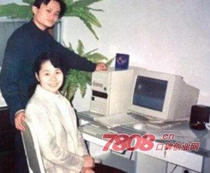 """马云:张瑛是""""生产资料""""+""""生活资料"""""""